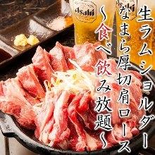 5,200日元套餐