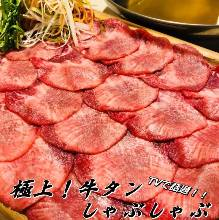 牛舌涮涮锅
