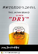 Asahi Super Dry 朝日超爽