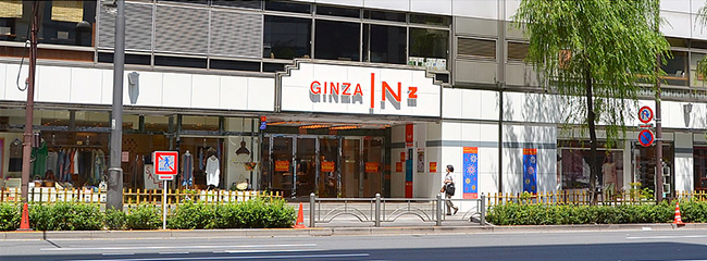 銀座INZ 餐厅指南