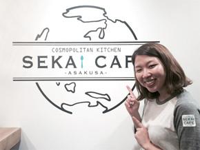 浅草清真咖啡厅 -欢迎国际游客品尝 素食菜单(浅草民经新闻)
