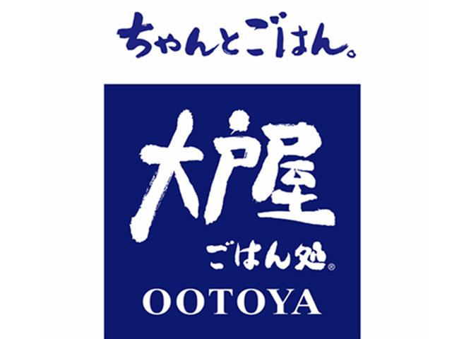 用定食品尝日本的家庭料理! OOTOYA