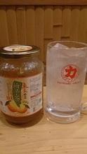 香橙碳酸酒