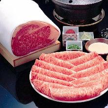 8,434日元套餐 (9道菜)