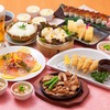 4,000日元[附无限畅饮]随兴!宴会套餐