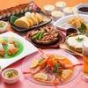 5,000日元[附无限畅饮]奢华!宴会套餐