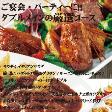 2,160日元套餐 (8道菜)