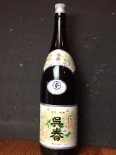 Goshun Honmaru