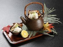 12,960日元套餐 (6道菜)