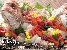 3,500日元套餐