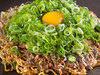 特制TANUKI什锦烧  猪肉or鱿鱼or蔬菜