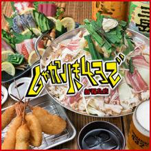 2,000日元组合餐 (3道菜)