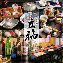 9,860日元套餐 (9道菜)