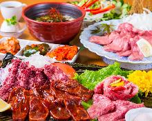 8,250日元套餐 (13道菜)