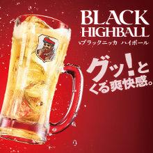 Black Nikka高杯