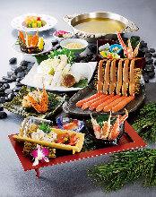 10,260日元套餐 (8道菜)