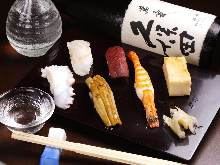 13,500日元套餐