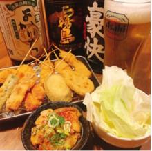 2,750日元套餐 (12道菜)