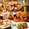 派对套餐 6,500日元