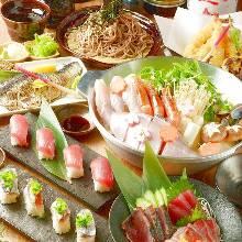 4,480日元套餐