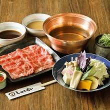 4,104日元组合餐 (4道菜)