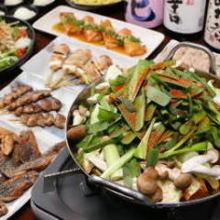 4,100日元套餐 (7道菜)