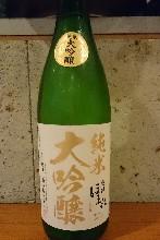 Junmai Daiginjoshu Homare no kiwami
