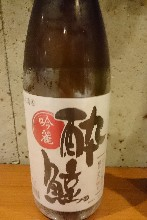 Suigei Junmai Ginjo