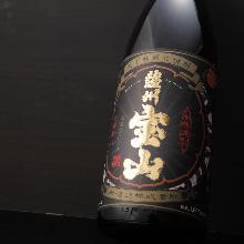 薩州宝山(杯)