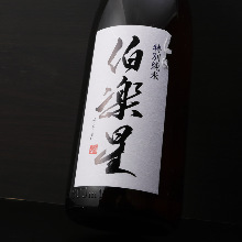 伯乐星 特别纯米吟醸