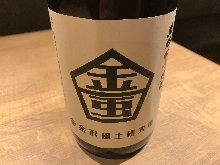 Kanazawafudokenkyujo Original Sweet Potato Shochu