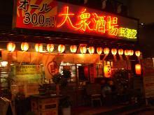 2,500日元套餐 (8道菜)