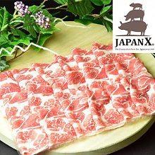 猪肉涮涮锅