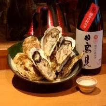 5,500日元套餐 (8道菜)