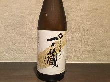 一之藏 特别纯米酒