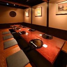 9,504日元套餐 (8道菜)