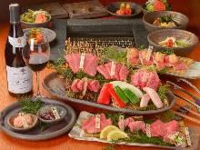 7,344日元套餐 (17道菜)