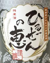 Junmai Hiruzen-no-Megumi