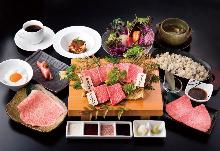 6,800日元套餐 (10道菜)