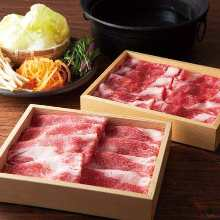 5,148日圓套餐