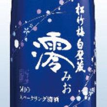 JapaJapanese sake (sparkling)