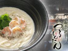 5,800日圓套餐