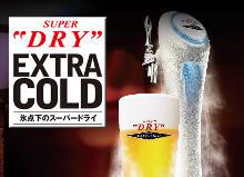 "Asahi Beer ""EXTRA COLD"""