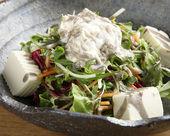 豆皮及豆腐綠色沙拉
