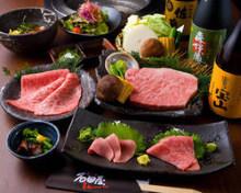 8,618日圓套餐 (9道菜)