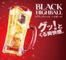 BLACK NIKKA Clear 高球雞尾酒(Highball)