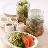 Hana特製 玻璃罐沙拉 各種