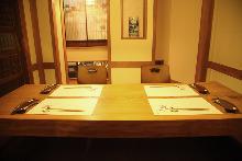 12,000日圓套餐 (9道菜)