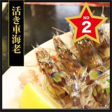 活明蝦生魚片
