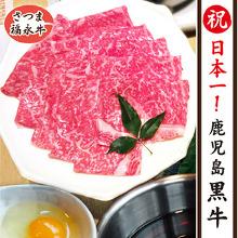 和牛壽喜鍋